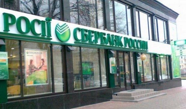 """Месть за санкции: """"Сбербанк"""" заблокировал кредитки украинцев"""