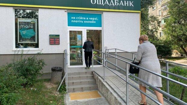 """""""Ощадбанк"""", фото: Знай.ua"""