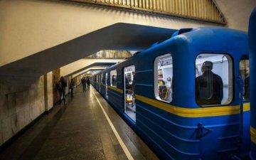 Закриють на півроку: киян попередили про ремонт у метро