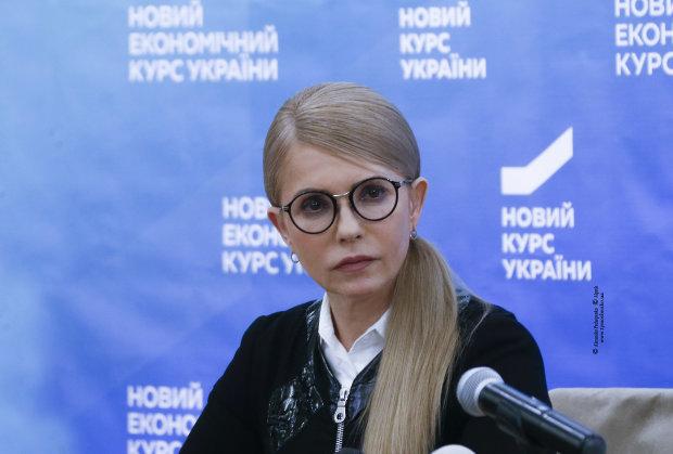 Тимошенко пішла в президенти: офіційна заява