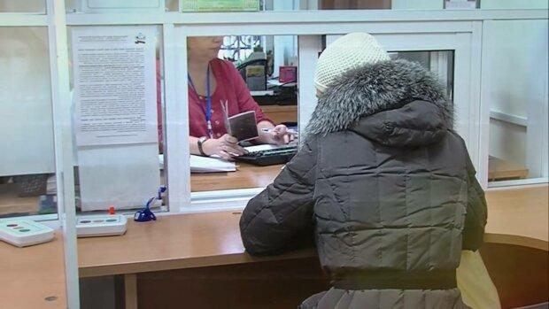 Касса, фото: скриншот из видео