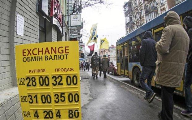 Курс валют на 31 мая: доллар и евро атаковали гривну