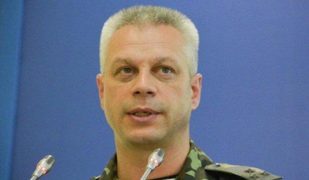 На Донбасі український військовий підірвався на міні