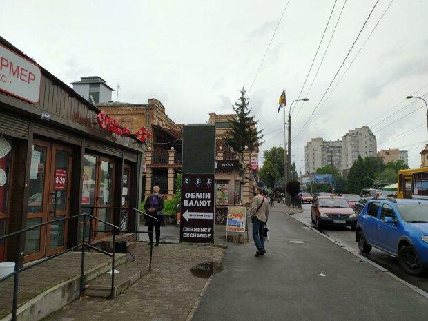 Обмен валют, фото: Знай.ua