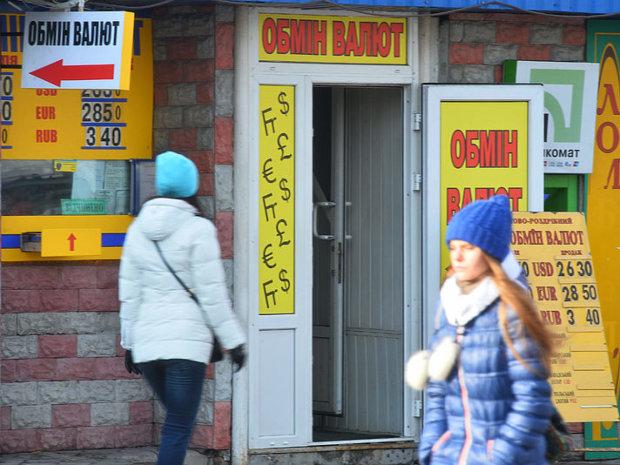 Курс доллара на 30 марта введет украинцев в транс
