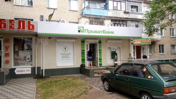 """""""ПриватБанк"""" спіймали на підлій схемі: 18 тисяч за неіснуючий борг, українці шоковані нахабством"""