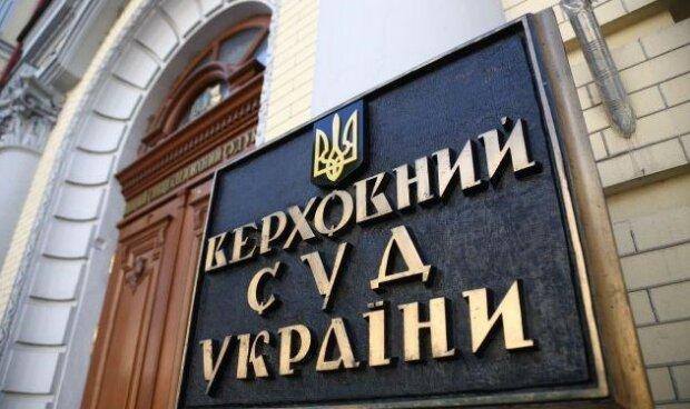 """Верховний суд остаточно відхилив вимоги """"Укренерго"""" до """"Д. Трейдинг"""""""