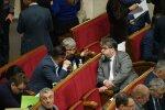 Слугу народа Яременко отправили в отставку после интимной переписки в Раде
