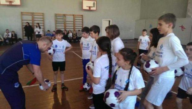 Соперник Динамо по Лиге Европы провел тренировку для детей