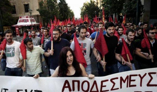 В Греции протестуют коммунисты