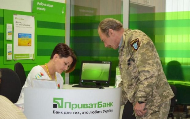ПриватБанк поповнить кишені кримчан