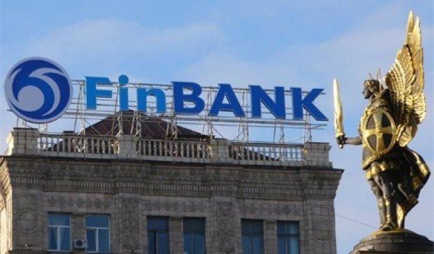 """Нацбанк не має доказів фінансування """"Фінбанком"""" терористів"""