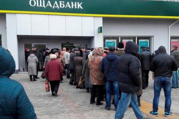"""""""Ощадбанк"""" сдерет с украинцев дополнительные деньги за коммуналку: кто и сколько заплатит"""