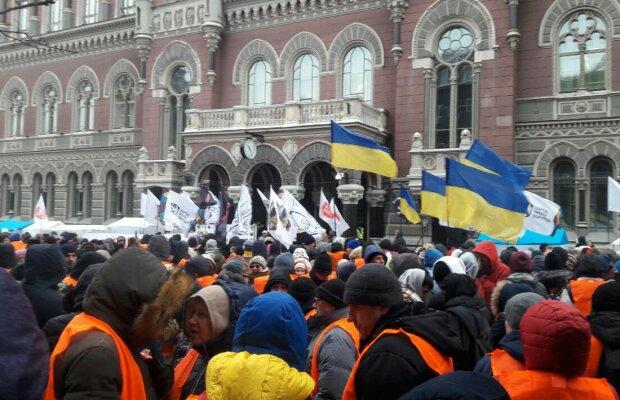 Митинг под НБУ, фото: Znaj.ua