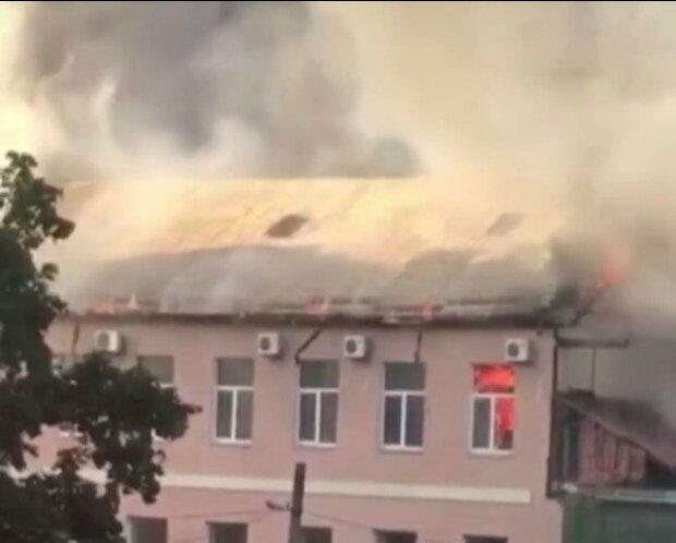пожар / скриншот из видео