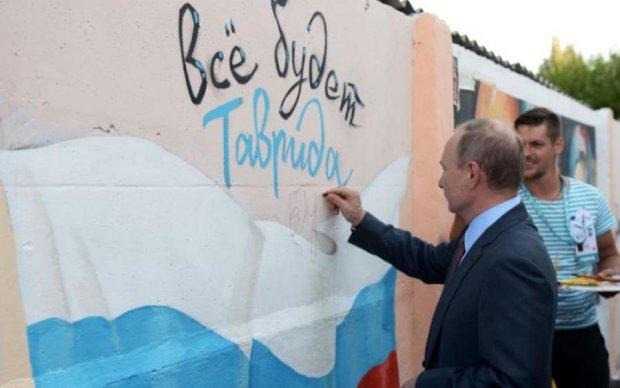 Путин едет в Украину: уже известна причина