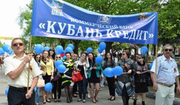 С Крыма уходит очередной российский банк
