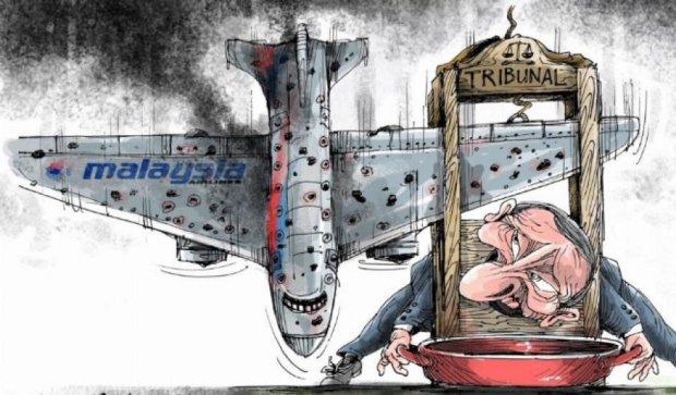 """""""Міжнародний трибунал у справі MH17 - політичне шоу"""" - посол Росії в ООН Чуркін"""