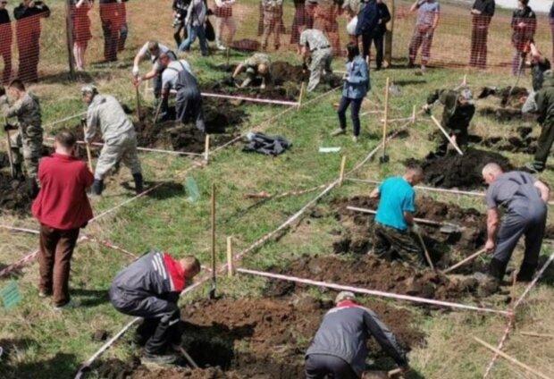 Конкурс з викопування могил, скріншот з відео
