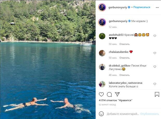 Пост Юрія Горбунова в Instagram / скріншот