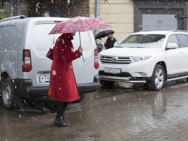 Погода на вихідні: зима змусить українців змінити гардероб