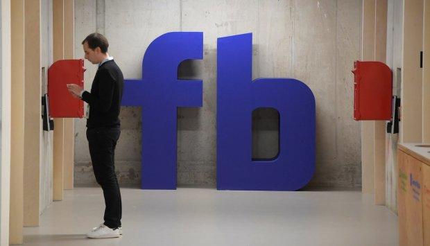 Імена, адреси та таємні листування: хакери зламали десятки мільйонів акаунтів Facebook, Цукерберг кусає лікті