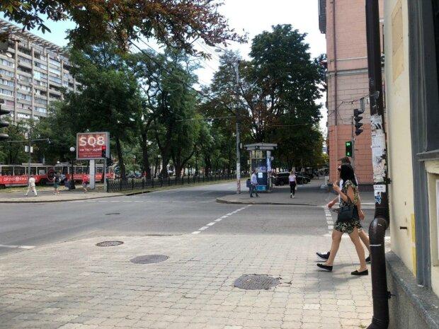 Днепр / фото: Znaj.ua