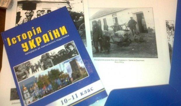 """У школах """"ЛНР"""" вивчатимуть українську мову"""
