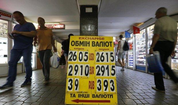 Курс валют на 30 вересня: долар і євро втрачають могутність