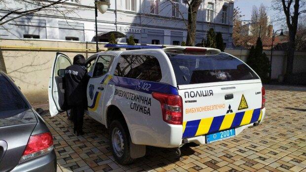 взрывотехническая служба, фото Харьков Time