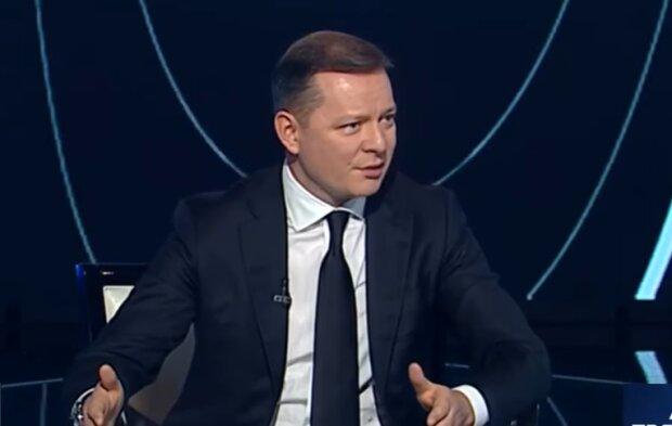 Олег Ляшко, скріншот: YouTube