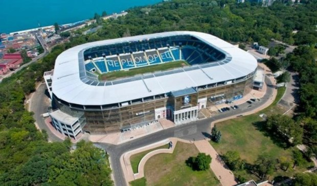 Стадіон «Чорноморець» буде виставлений на продаж