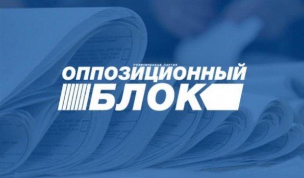 """""""Опоблок"""" зажадав перерахунку голосів у Києві"""
