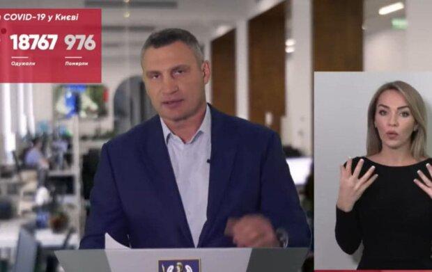 Виталий Кличко / скриншот из видео
