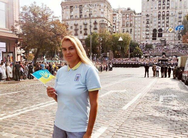 Яна Клочкова, фото з фейсбук
