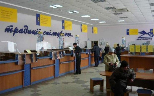 НБУ благословил: Укрпочта начинает безналичное обслуживание