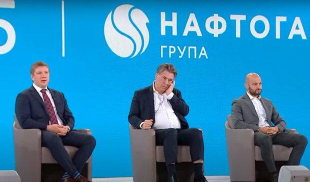 члени керівництва «Нафтогазу»