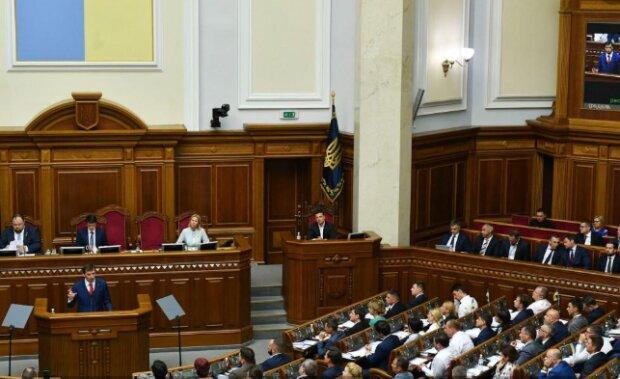 Верховна Рада, фото: paralel-media.com.ua