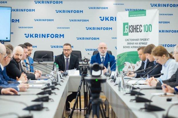 УРБ, Фонд підтримки економічної безпеки, платформа взаємодії бізнесу Бізнес100 представили майбутньому Президенту ключові загрози економіці