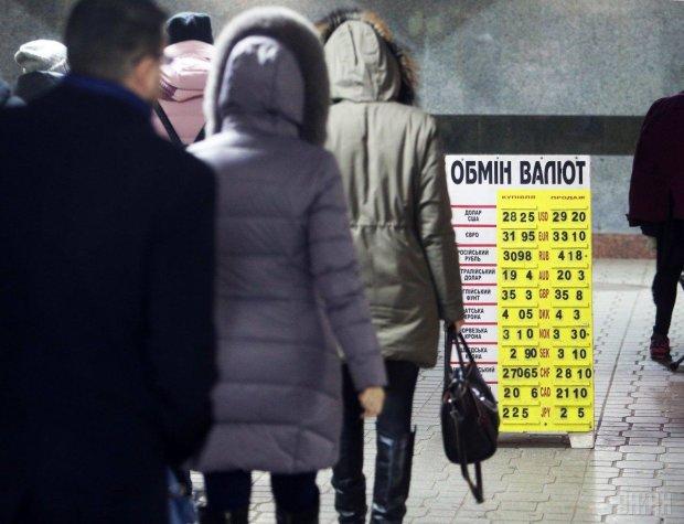 по данным Госстата, экономика Украины выросла