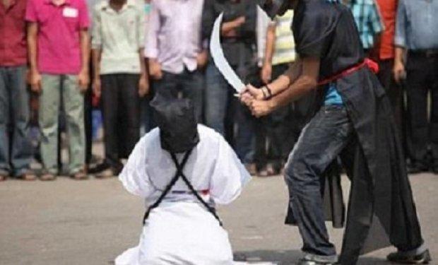 В Саудовской Аравии казнены 47 человек за терроризм