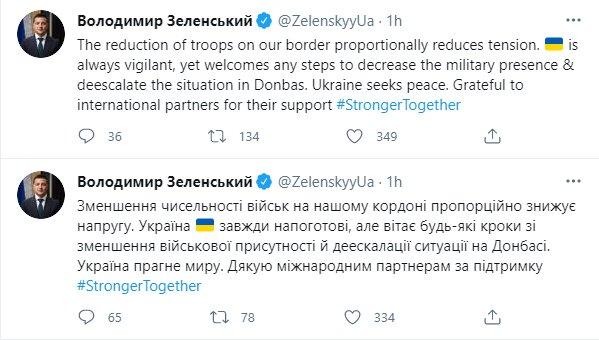 Володимир Зеленський, скріншот: Twitter
