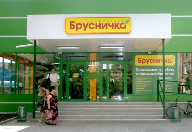 Ахметов, прощай: из Днепра исчезнут супермаркеты скандального олигарха