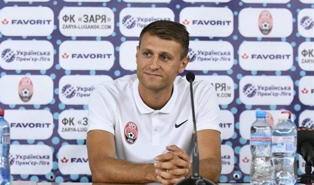 Віталій Вернидуб