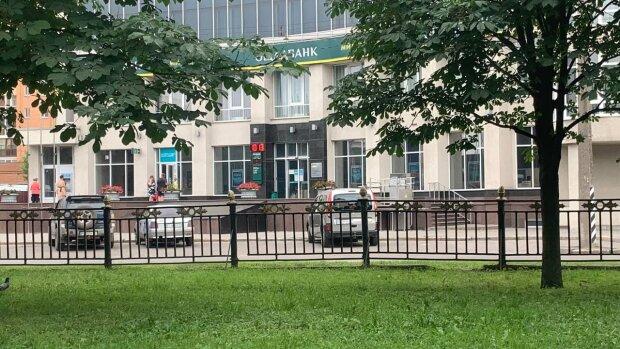 Ощадбанк, фото: Знай.ua