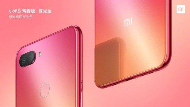 Xiaomi Mi 8 Youth Edition: в сеть слили фото флагмана за час до презентации