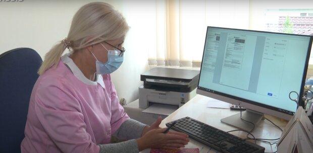 Е-больничный, скриншот с видео