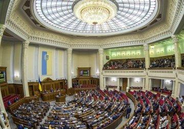 В Раде проголосовали за своевременный запуск рынка электроэнергии
