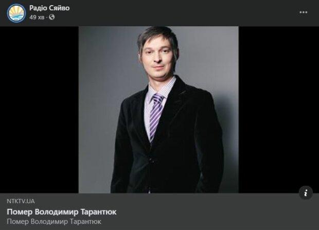 """Публікація """"Радіо Сяйво"""", скріншот: Facebook"""