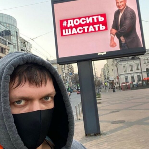 Усик може провести бій за пояс чемпіона світу у Києві, але є дві умови